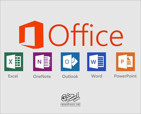دانلود office 2019 کرک شده