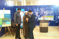 نمایشگاه رسانه های دیجیتال تهران