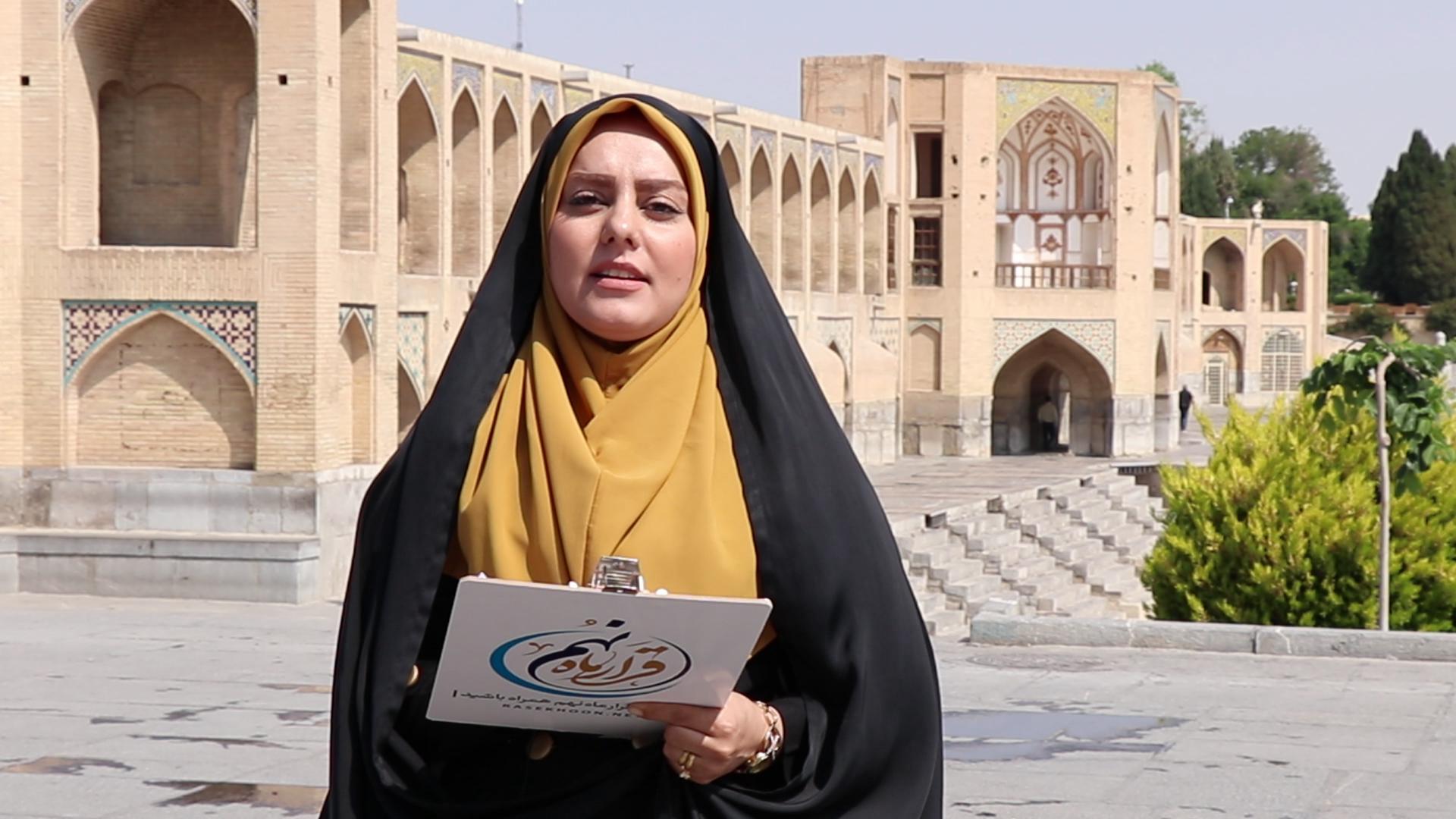 """توسط پرتال فرهنگی راسخون منتشر شد : به پویش"""" قرار ماه نهم"""" دعوت شده اید"""