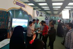 گزارش تصویری / راسخون در نمایشگاه سی و پنجمین دوره مسابقات بین المللی قرآن کریم