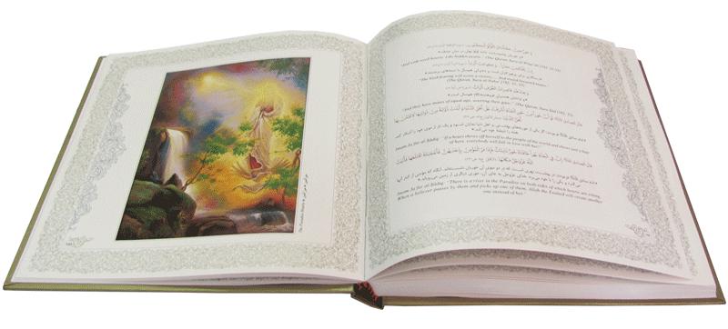 معرفی کتاب تصویری رستاخیز