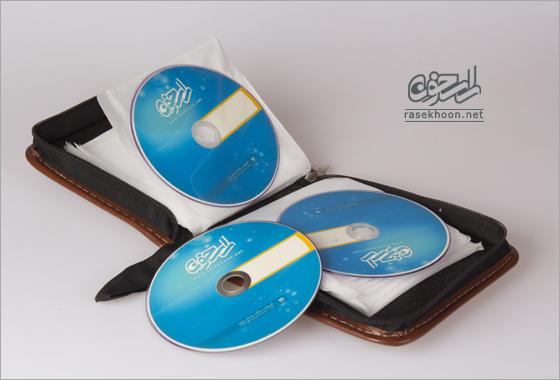 کیف سی دی