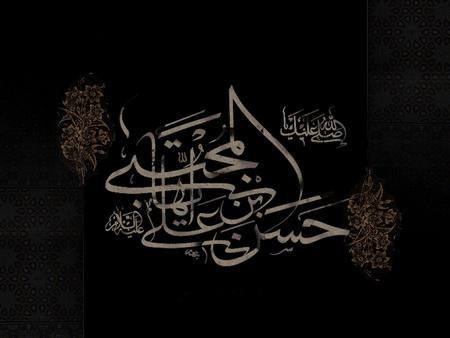 شعر امام حسن(ع) که چشم وصال را بینا کرد