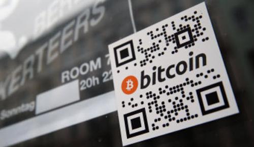 پول مجازی بیتکوین چیست و کجای کار است؟