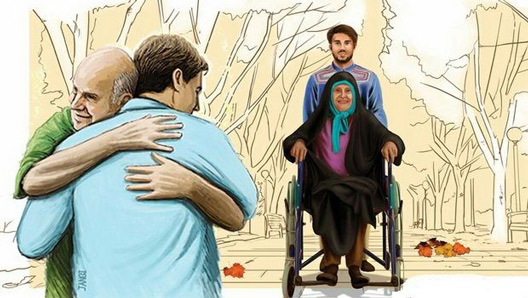 جایگاه ویژه والدین «پدر و مادر» در قرآن کریم