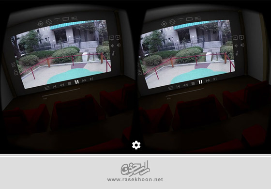 VRTV Video Player