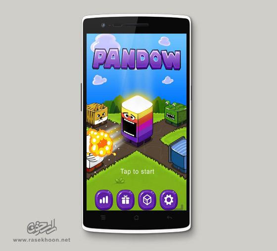 دانلود بازی پاندو Pandow برای اندروید