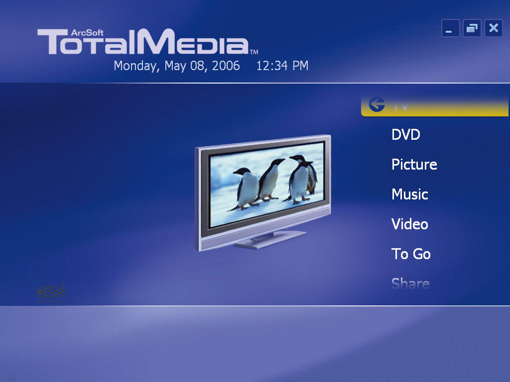 arcsoft totalmedia extreme license key