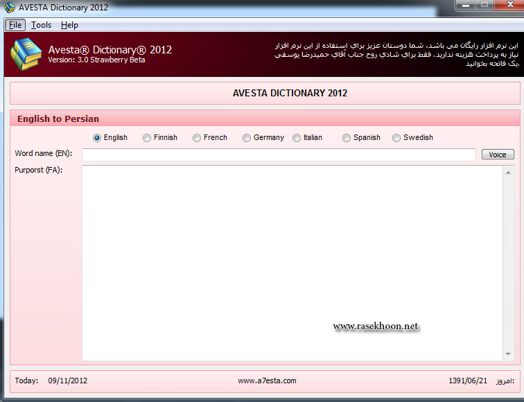 http://rasekhoon.net/_files/userfiles//Software/20120901/Avesta-Dictionary-2012-.jpg