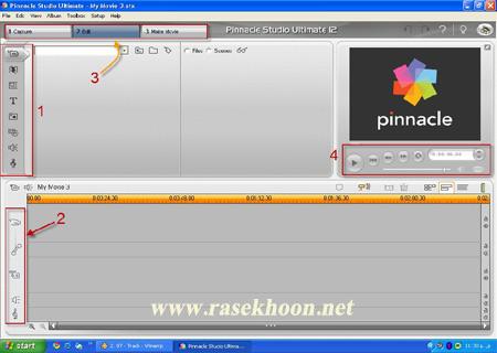 آموزش تصویری نرم افزار Pinnacle