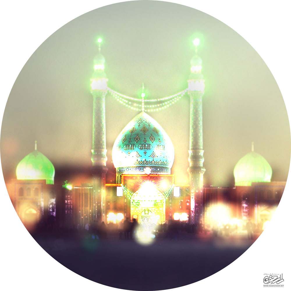 پروفایل اسلامی