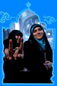 مجموعه طرح های زن مسلمان ایرانی