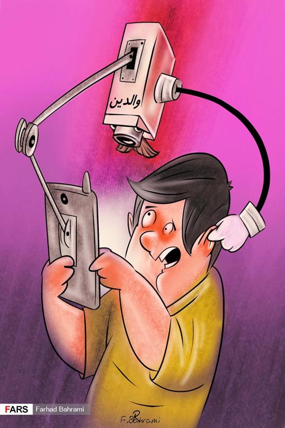 کشیدن نامحسوس گوش فرزندان، بخاطر فضای مجازی!