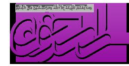 http://www.rasekhoon.net/_img/header_logo_violet.png