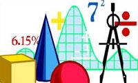 تاریخچه ی ریاضی در قرن 17