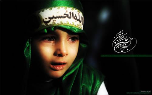 گریه برای امام حسین