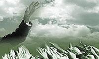 تحکیم وحدت اسلامى و پاسدارى از ارزش ها (1)