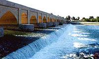 اصفهان و زاینده رود