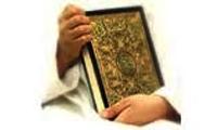 تأثیر شعایر دینی بر بهداشت روانی جوانان(1)