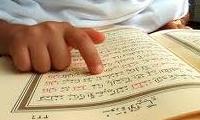تأثیر شعایر دینی بر بهداشت روانی جوانان (2)