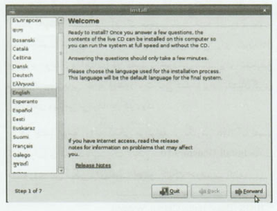 چگونه یک سیستم عامل لینوکس نصب کنیم