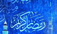 رمضان نسیم رحمت (1)