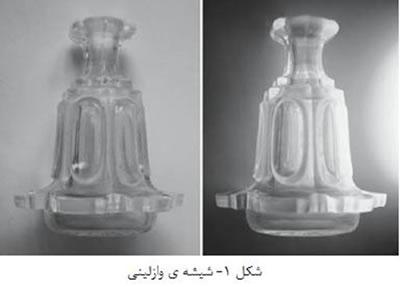 شیشه ها (3)