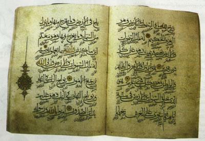 قرآن روی رحل تاریخ