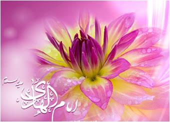 پیامک(اس ام اس) ولادت امام هادی(ع)