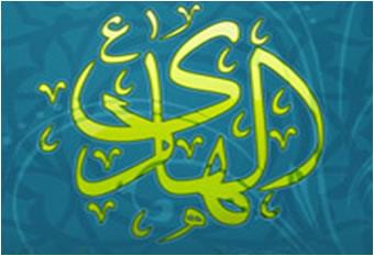 پیامك(اس ام اس) ولادت امام هادی(ع)