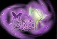 سیمای حضرت فاطمه (س) در آئینه ی ادب فارسی (1)