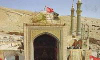 زندگینامه حضرت سلطانعلی بن امام محمد باقر (ع) (1)