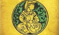 فلسفه اسلامی یا فلسفه عربی؟