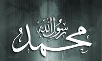 محمد (ص) از نگاه دنیای غرب