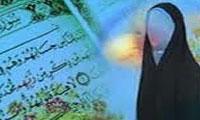 زنان صالح در قرآن کریم (3)