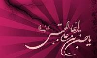 صلح، مناسب ترین راهبرد امام مجتبی(ع) برای حفظ و ماندگاری دین(1)