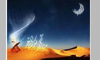 نور رمضان (2)