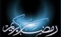 نور رمضان (4)