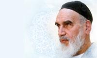 اخلاق انقلابی امام