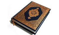 بررسی تطبیقی عدم تحریف قرآن از دیدگاه علامه طباطبایی و آیت االله خوئی (1)