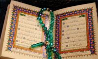 بررسی تطبیقی عدم تحریف قرآن از دیدگاه علامه طباطبایی و آیت االله خوئی (2)