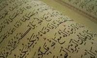 ماندگاری امامت با پیوند قرآن و عترت (2)