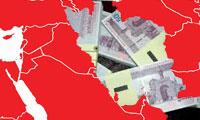 بررسي راهبردهاي مقاومتي در اقتصاد ايران