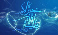 دلدادگی شهدا به امام حسین علیه السلام
