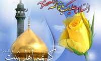 حسینیه سیدالشهداء دستگردقداده