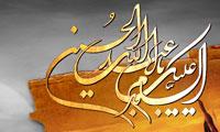 سوگواری ائمه معصومین (علیهم السلام) بر امام حسین (ع): زنده نگهداشتن قیام کربلا (1)