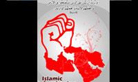 غفلت غربی و بيداری اسلامی دو حركت متعارض در جهان كنونی(1)
