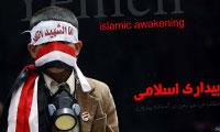 غفلت غربی و بيداری اسلامی دو حركت متعارض در جهان كنونی(3)