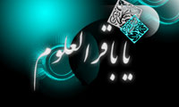 روايت امام صادق(ع) از سيره امام باقر(ع)