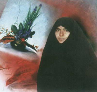 وصیت نامه شهیده مریم فرهانیان